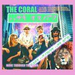 The Coral_Move Through the Dawn_album